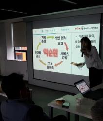 차량기사님교육(서울시교통문화교육원)